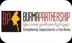 97-Burma-partnership
