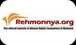 Rehmonnya.org-Logo