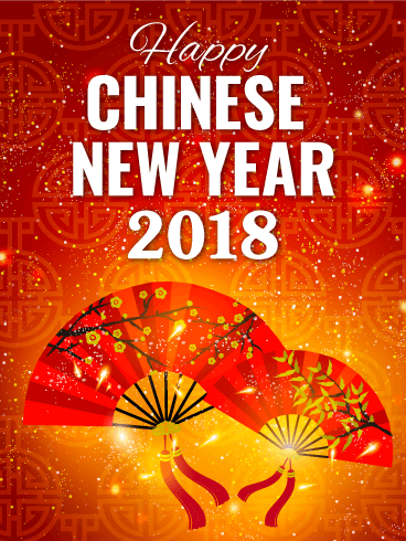 Happy-Chinese-New-Year-2018